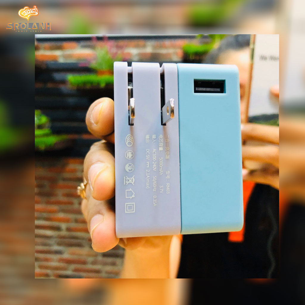 LIT The 2in1 Portable USB Charger-power Bank 5000mAh POWCH-A01