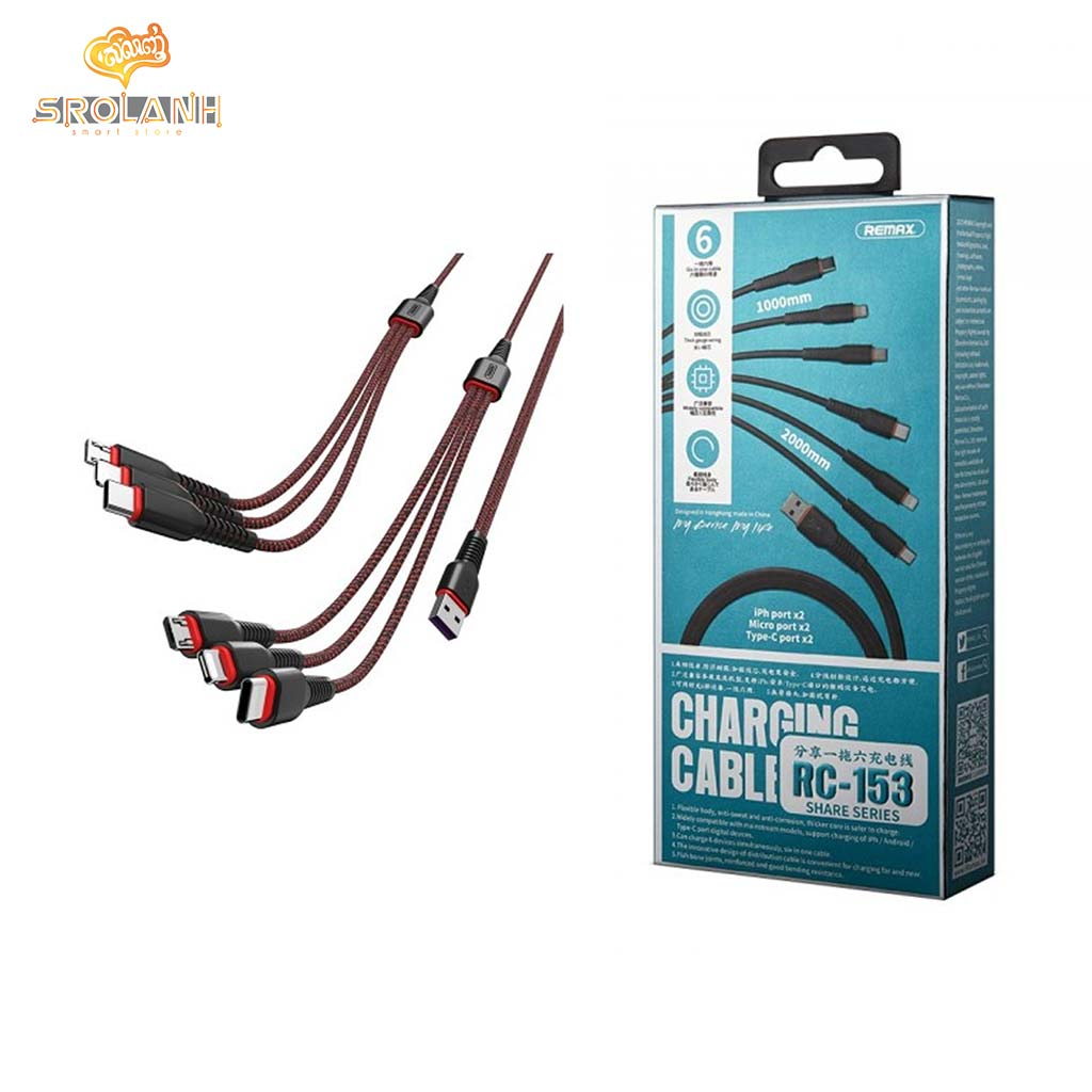 REMAX 6 IN 1 Cable 1m & 2M RC-153