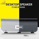 2 in 1 CSR4.0 Desktop Speaker H1