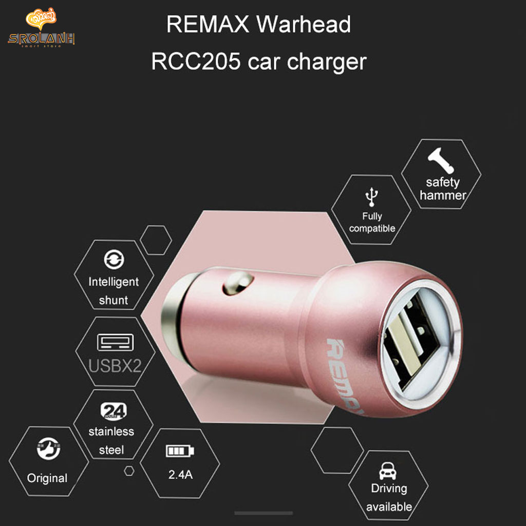 2 USB Car Charger RC-C205
