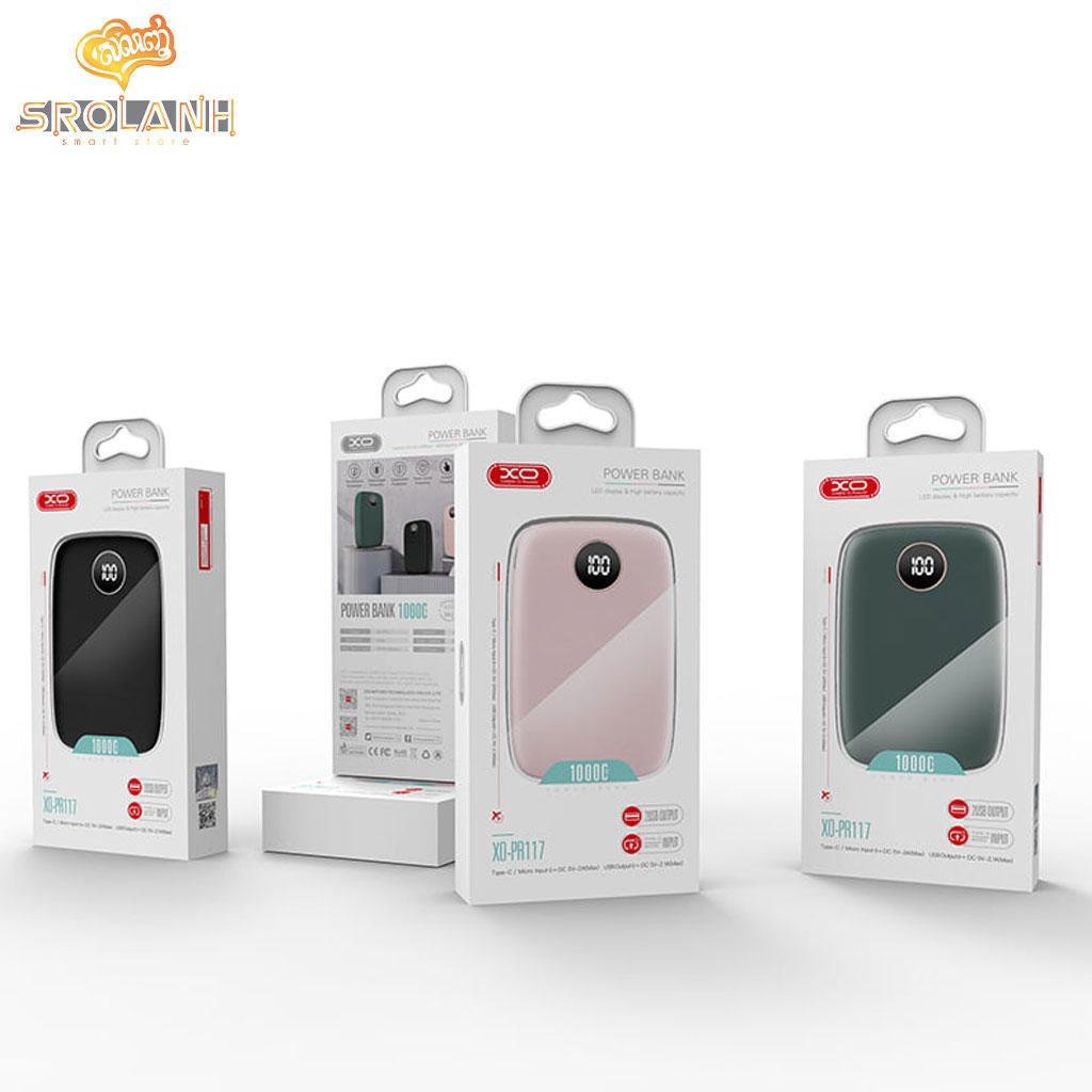 XO Mini Portable Power Bank 10000mAh PR117