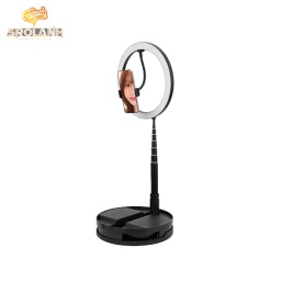 [LED0055BL] Integrated Beauty Live Lamp G1 10inch(26cm) Height 1.68m